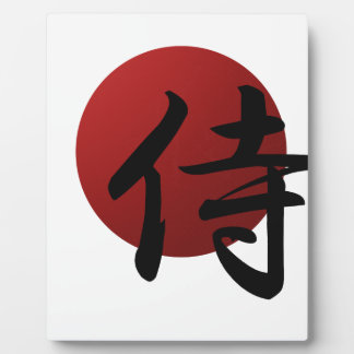 Samurai Sun Plaque
