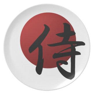 Samurai Sun Plate