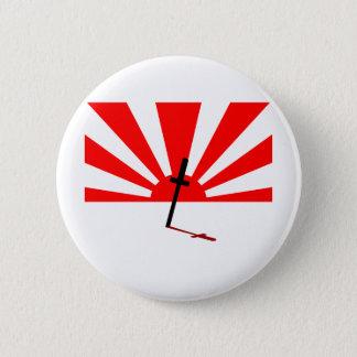 Samurai sunset 2 inch round button
