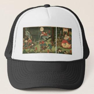 Samurai training with Tengu, Circa 1859 Trucker Hat