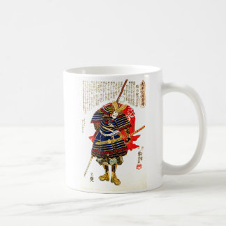 Samurai - Utagawa Kuniyoshi 歌川 国芳 Coffee Mug