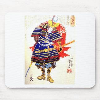 Samurai - Utagawa Kuniyoshi 歌川 国芳 Mouse Pad
