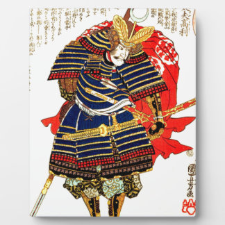 Samurai - Utagawa Kuniyoshi 歌川 国芳 Plaque