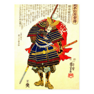 Samurai - Utagawa Kuniyoshi 歌川 国芳 Postcard