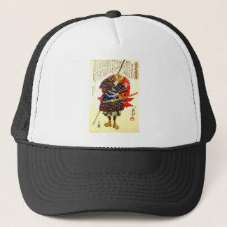 Samurai - Utagawa Kuniyoshi 歌川 国芳 Trucker Hat