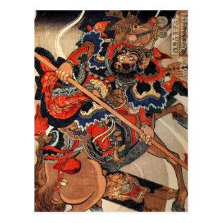 Samurai warrior vintage woodblock ukiyo-e postcard