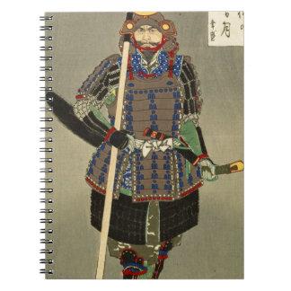 Samurai Warrior Yukimori 山中幸盛 - Yoshitoshi 月岡芳年 Spiral Notebook