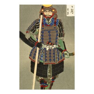 Samurai Warrior Yukimori 山中幸盛 - Yoshitoshi 月岡芳年 Stationery