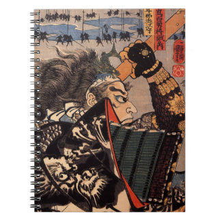 Samurai with Beautiful Dragon Armor Notebook