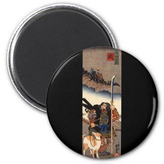 Samurai with his dog, circa 1800's 2 inch round magnet