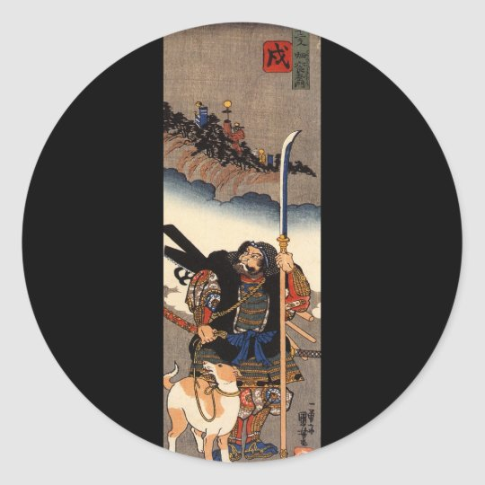 Samurai with his dog, circa 1800's classic round sticker