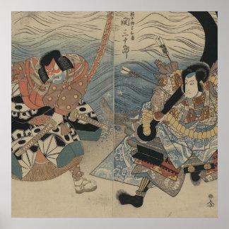 Samurai with Large Sword and Anchor circa 1815 Poster
