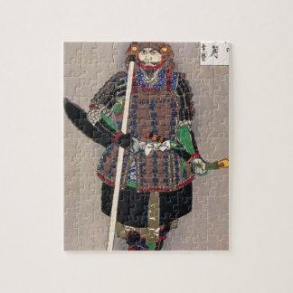 Samurai Yukimori 山中幸盛 by Yoshitoshi 月岡芳年 Jigsaw Puzzle