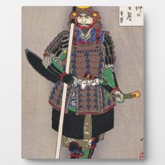 Samurai Yukimori 山中幸盛 by Yoshitoshi 月岡芳年 Plaque