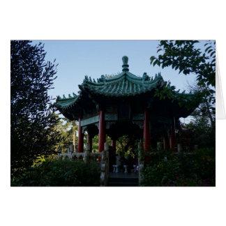 San Francisco Chinese Pavilion #2 Card