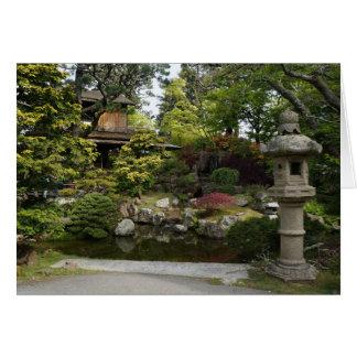 San Francisco Japanese Tea Garden #3 Card