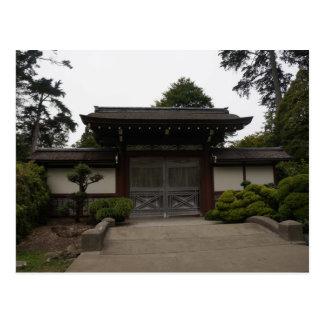 San Francisco Japanese Tea Garden #4 Postcard