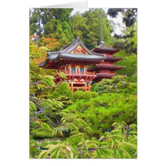 San Francisco Japanese Tea Garden #7 Card