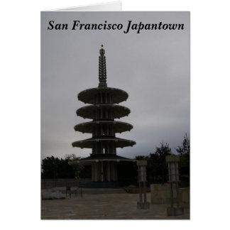 San Francisco Japantown Peace Pagoda #2 Card