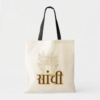 Sanchi : Madhya Pradesh Tote Bag