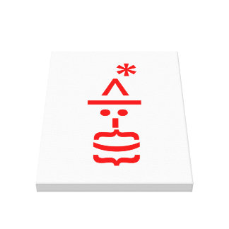 Santa Claus with Beard Christmas Smiley Emoticon Stretched Canvas Print