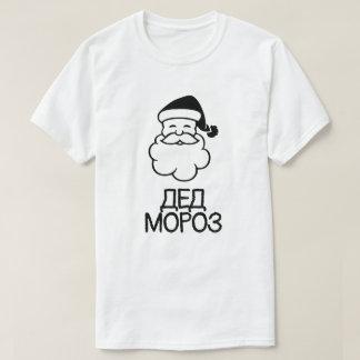 Santa Claus with text Дед Мороз white T-Shirt