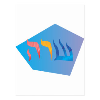 Sara Hebrew freeform Design Postcard