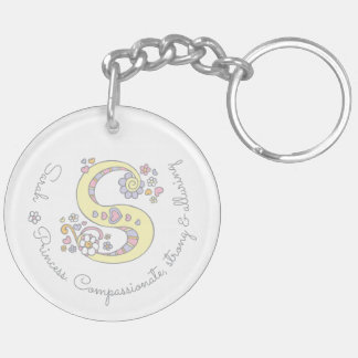 Sarah monogram letter s name and meaning keyring
