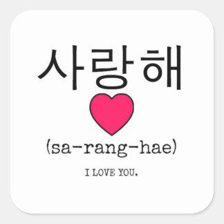 Saranghae - Korean for I Love you Square Sticker