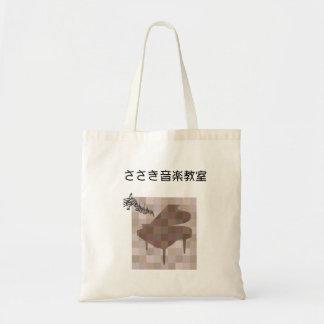 Sasaki Music School bag