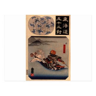 Sasaki Takatsuna fording the Uji river by Utagawa Postcard