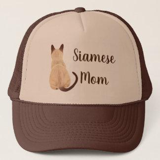 Sasha Siamese Cat Mom Kitty Looking Away Drawing Trucker Hat