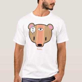 satori kuma-chan T-Shirt
