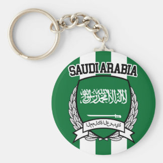 Saudi Arabia Basic Round Button Keychain