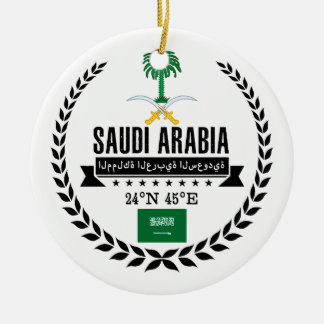 Saudi Arabia Ceramic Ornament