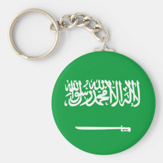saudi arabia country flag nation symbol keychain