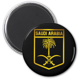 Saudi Arabia Emblem 2 Inch Round Magnet