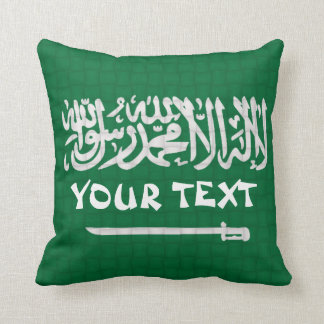 Saudi Arabia Flag: ADD TEXT Throw Pillow