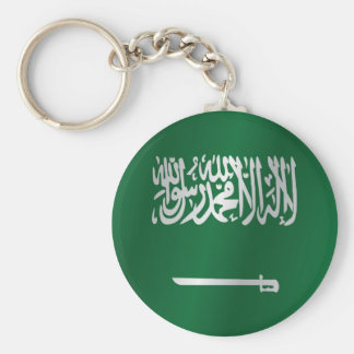 Saudi Arabia flag Basic Round Button Keychain