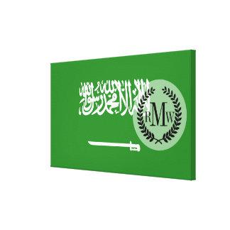 Saudi Arabia Flag Canvas Print