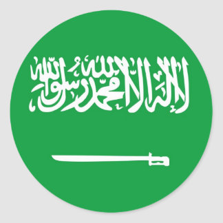 Saudi Arabia flag Classic Round Sticker