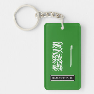 Saudi Arabia Flag Double-Sided Rectangular Acrylic Keychain