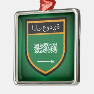 Saudi Arabia Flag Metal Ornament