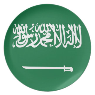 Saudi Arabia Flag Party Plates