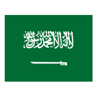 Saudi Arabia Flag Postcard
