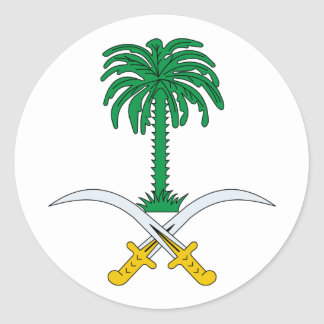 Saudi Arabia Official Coat Of Arms Heraldry Symbol Round Sticker