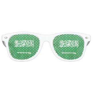 Saudi Arabia Retro Sunglasses