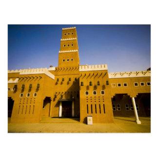 Saudi Arabia, Riyad, Mosque of Al Diriya Postcard