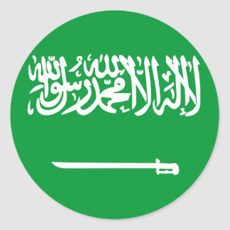 Saudi Arabia Round Sticker