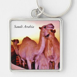 Saudi Arabia Silver-Colored Square Keychain